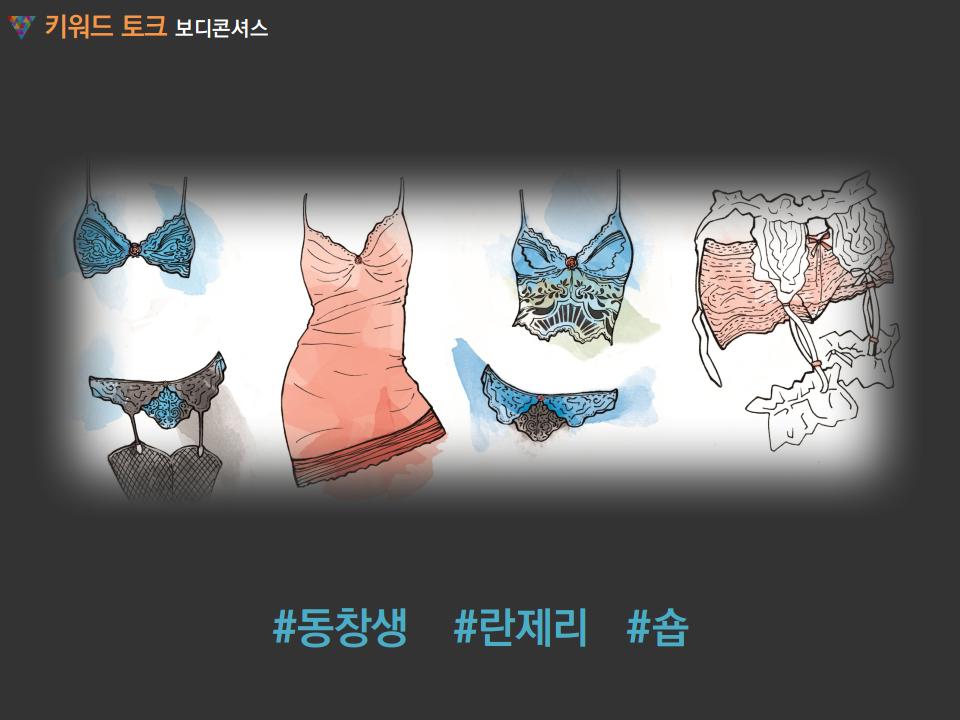 출판기념회PPT_최종_0012.png