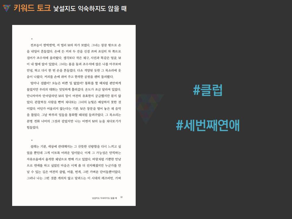 출판기념회PPT_최종_0013.png