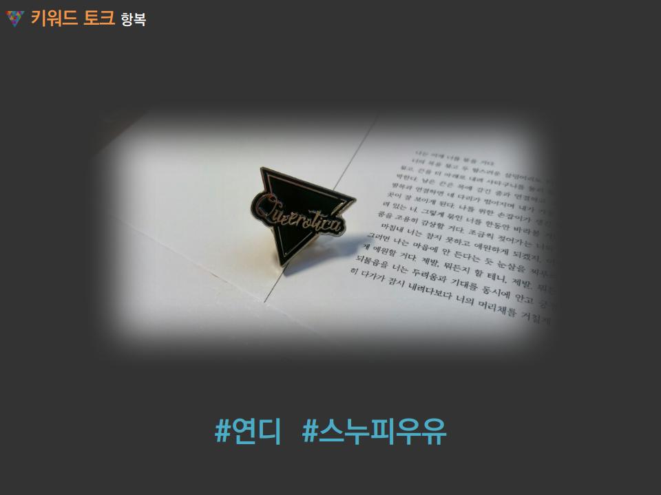 출판기념회PPT_최종_0015.png