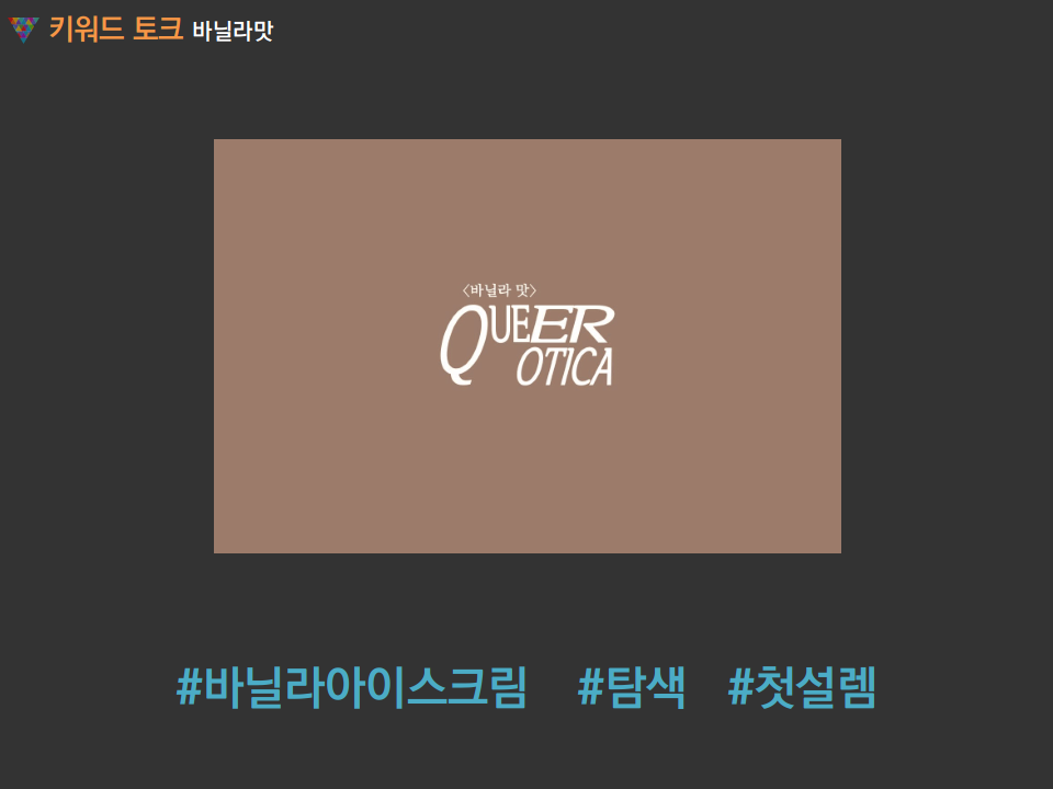 출판기념회PPT_최종_0016.png