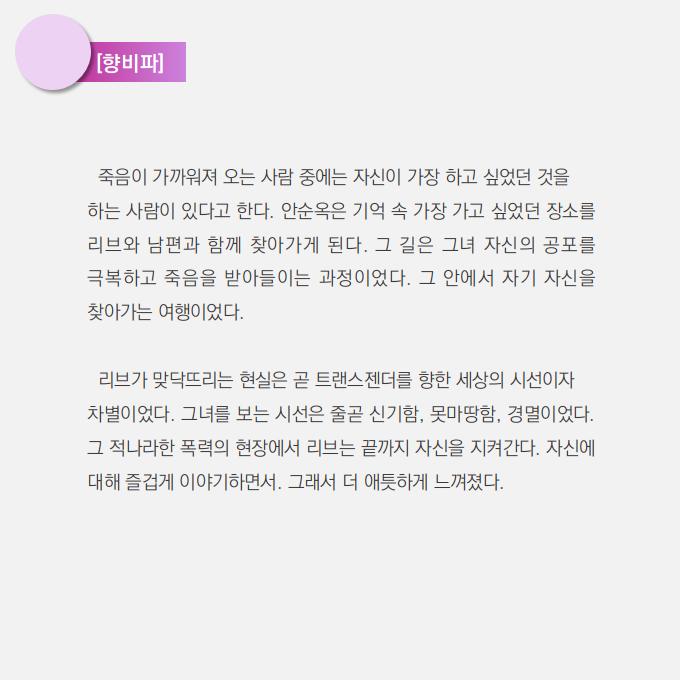 리딩큐_2회차_0004.png