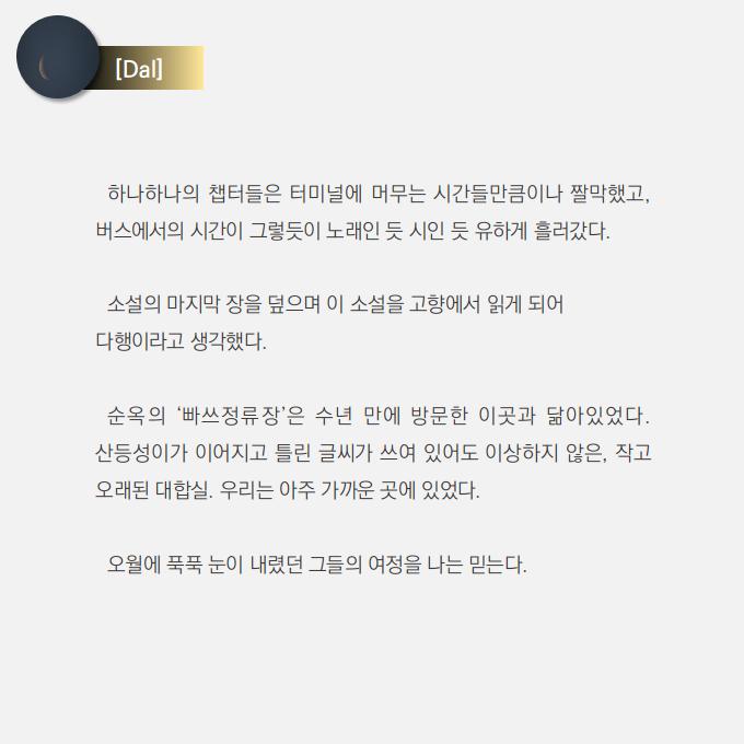 리딩큐_2회차_0005.png