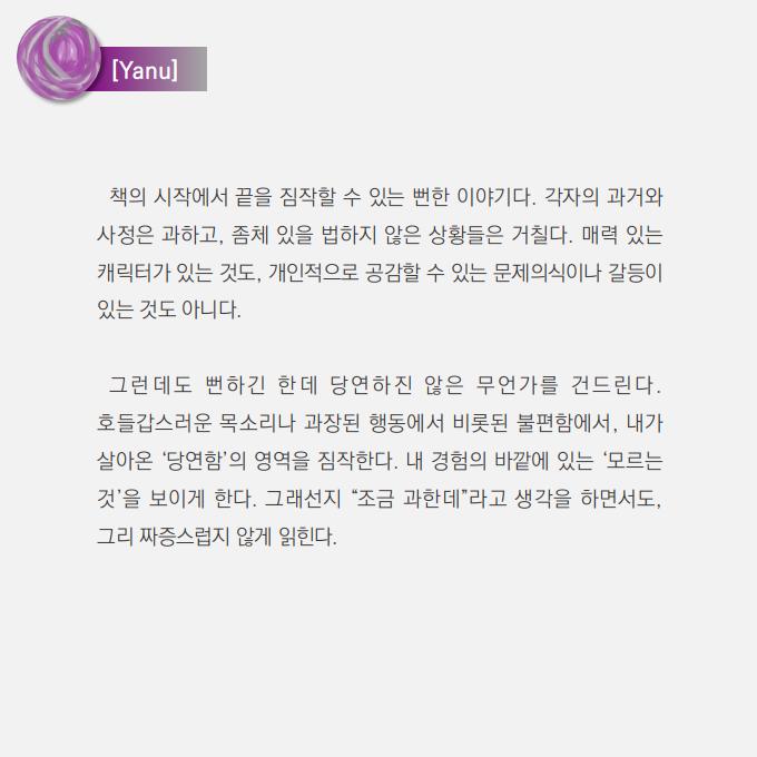리딩큐_2회차_0003.png