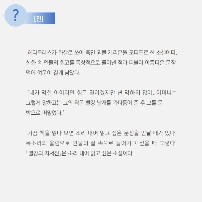 리딩큐_3회차_0003.jpg