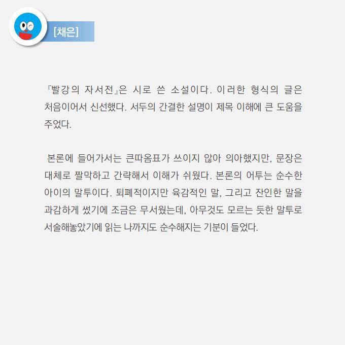 리딩큐_3회차_0004.jpg